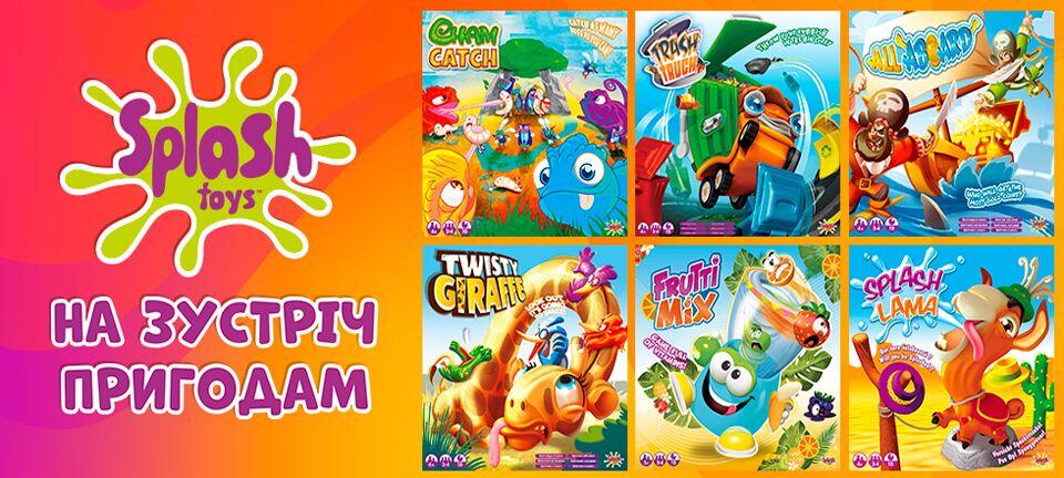 магазин игрушек 3 тойс игрушки интернет магазин